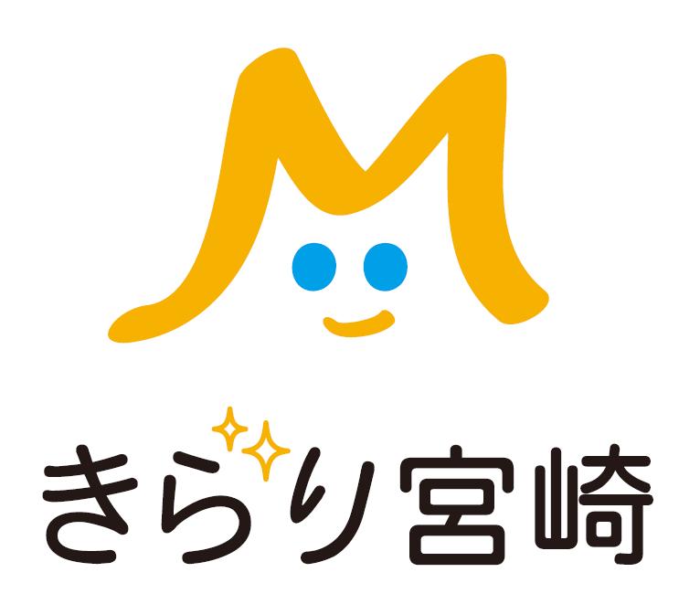 宮崎市観光案内所の営業時間の変更について-1