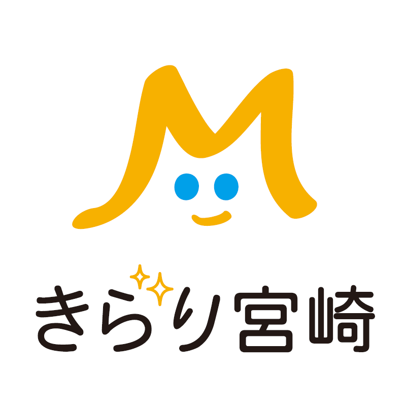 宮崎市観光案内所の営業時間の変更について(2021.08.31)-1