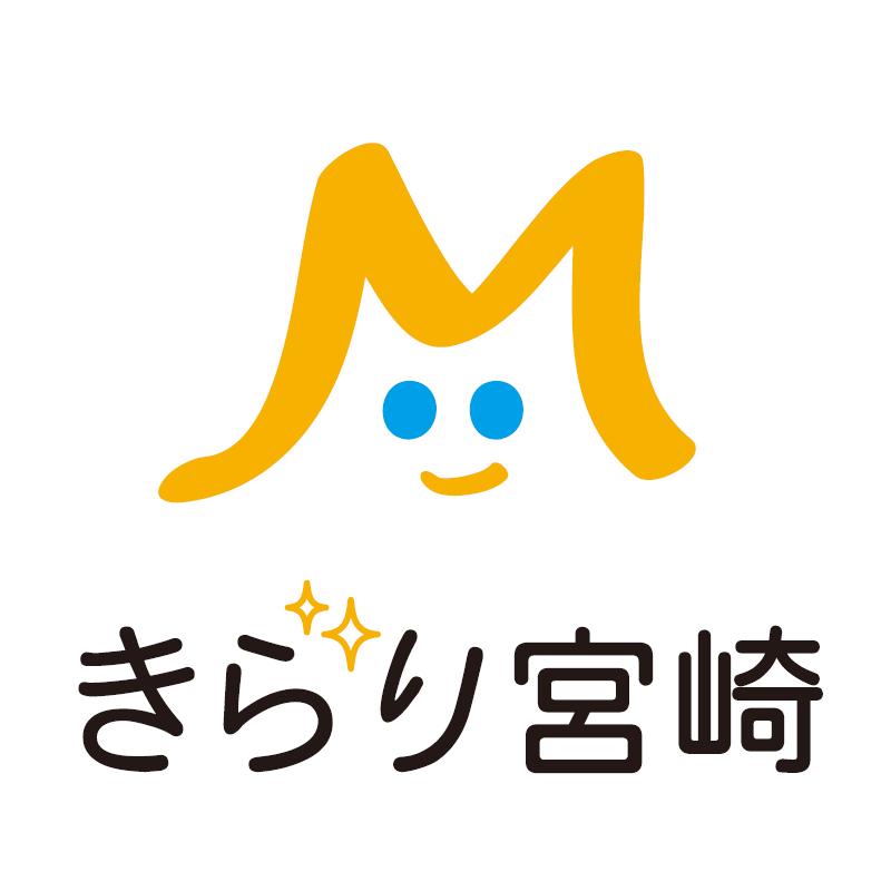 宮崎市観光案内所の営業時間の変更について(2021.10.04)-1