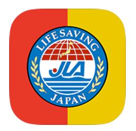 Water safety(海辺のみまもりシステム)アプリリリースについて-1