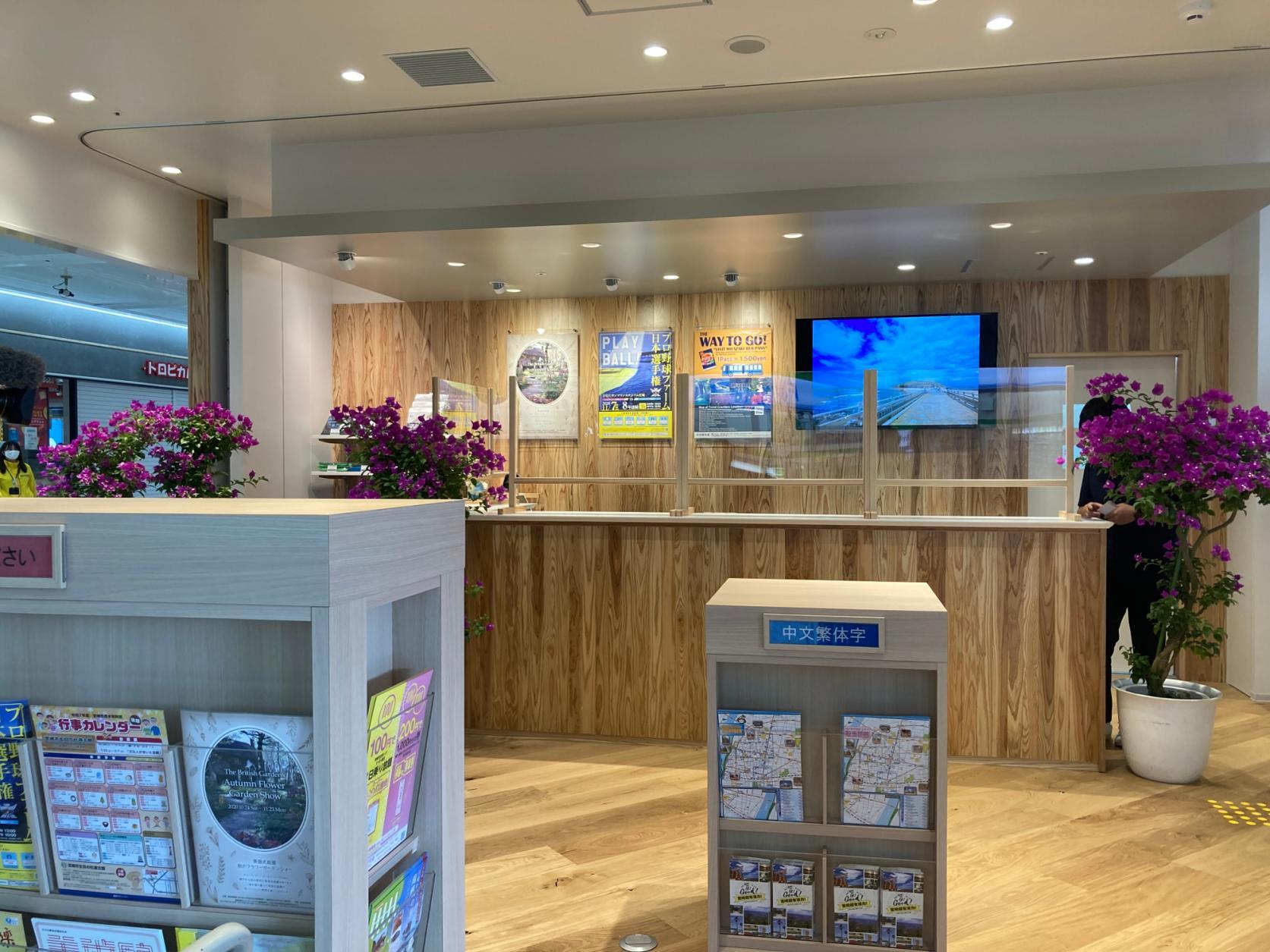 宮崎市観光案内所がリニューアルオープンしました。-3