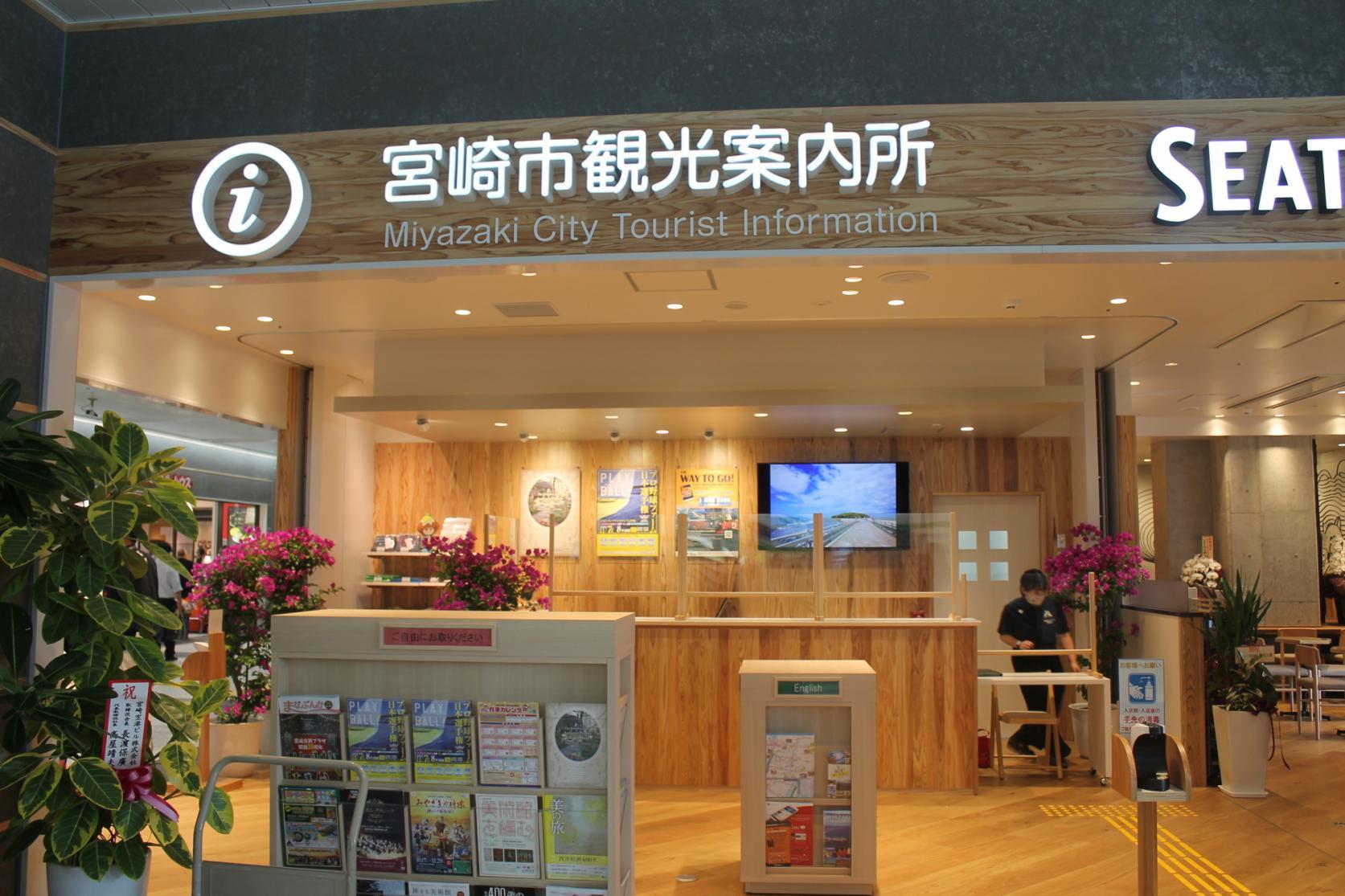 宮崎市観光案内所がリニューアルオープンしました。-1