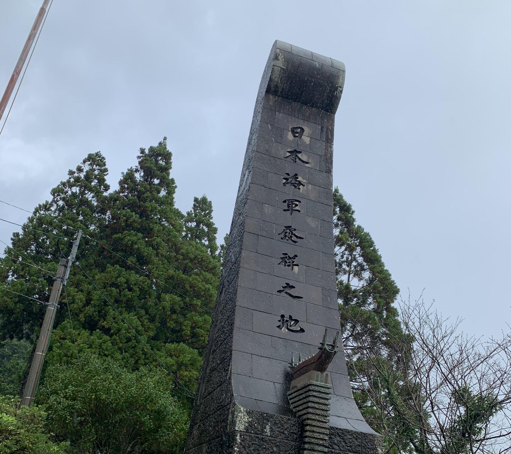 美々津は海軍発祥の地-1