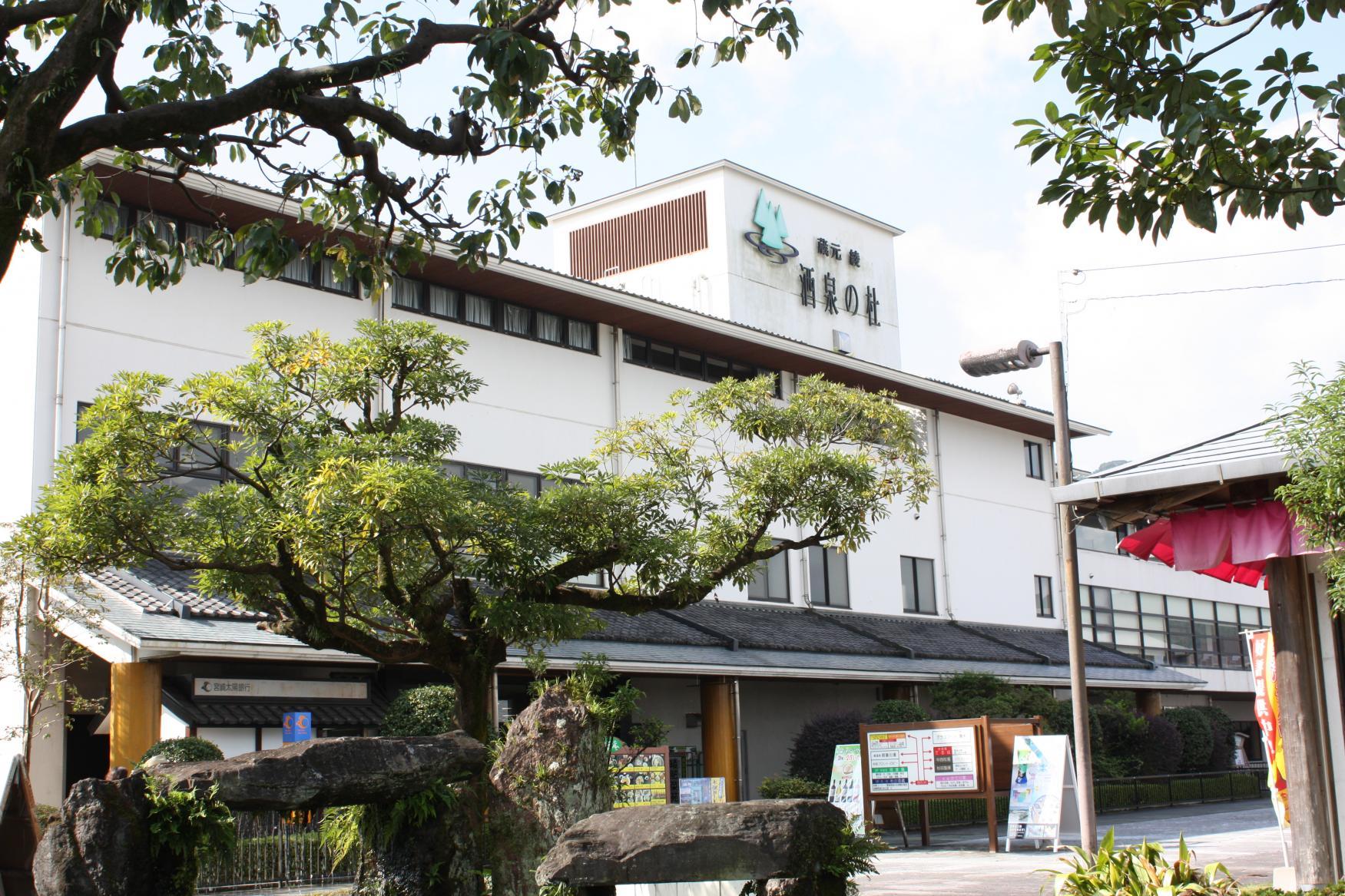 宮崎を代表する蔵元が運営する「蔵元 綾 酒泉の杜」-1