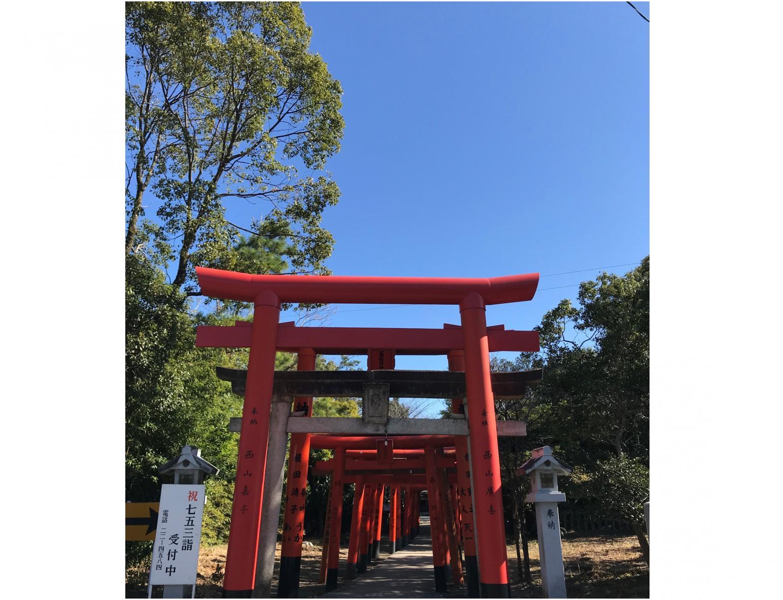 一葉稲荷神社-1