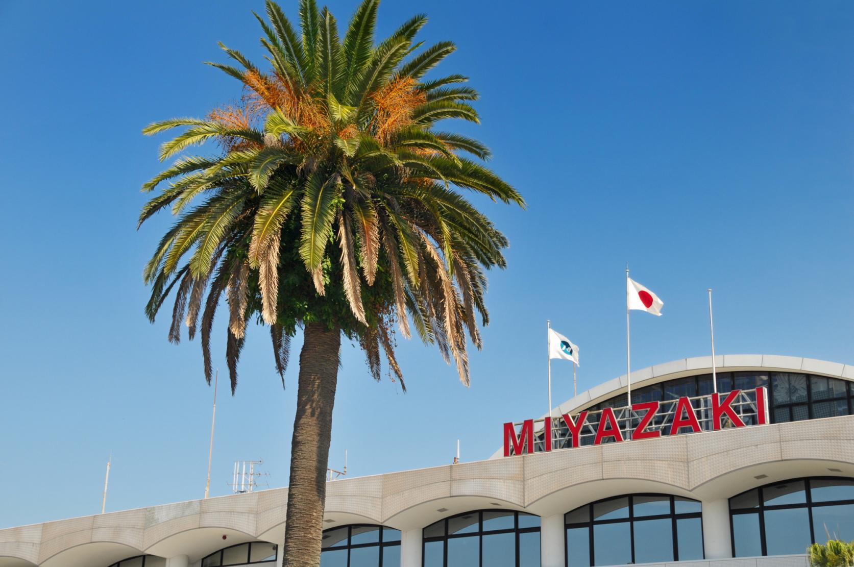【第3天】宫崎机场-1