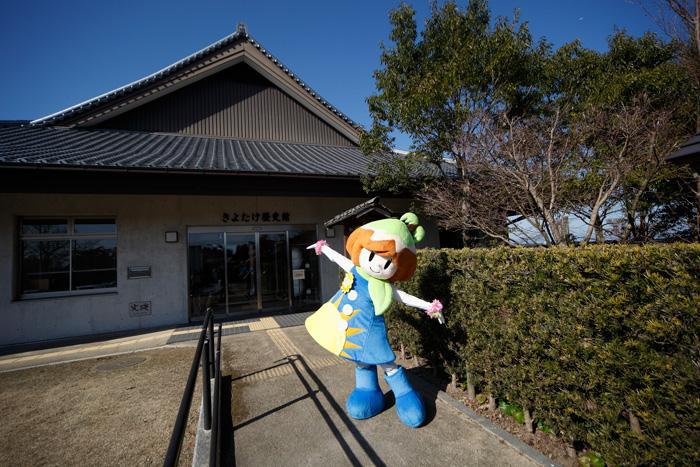 宮崎市きよたけ歴史館-1