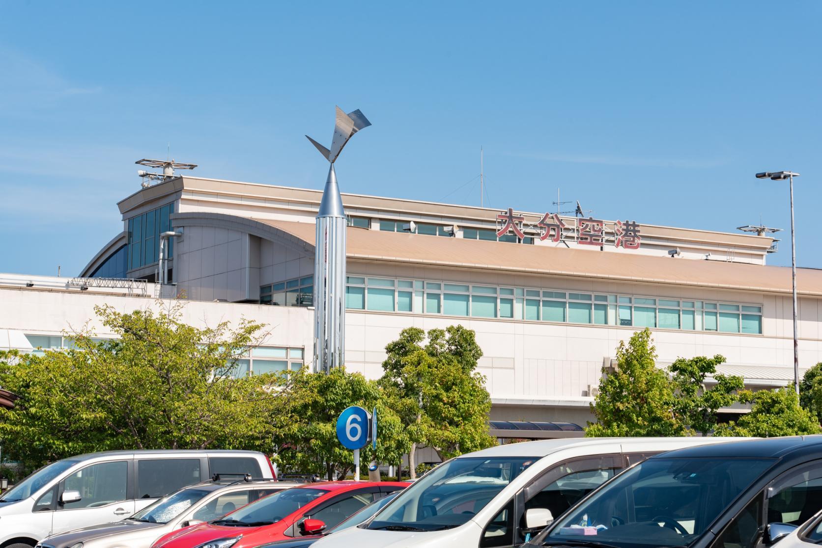 Oita Airport-1