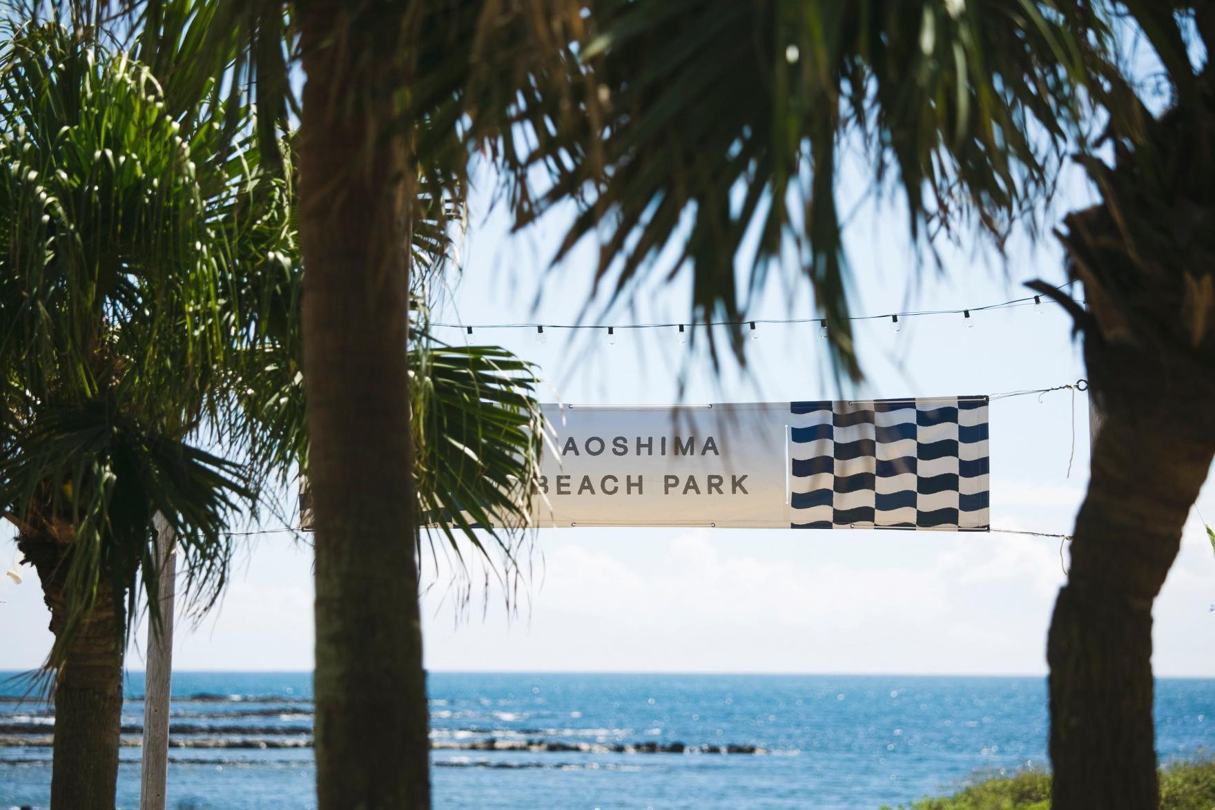 青岛海滩公园-0