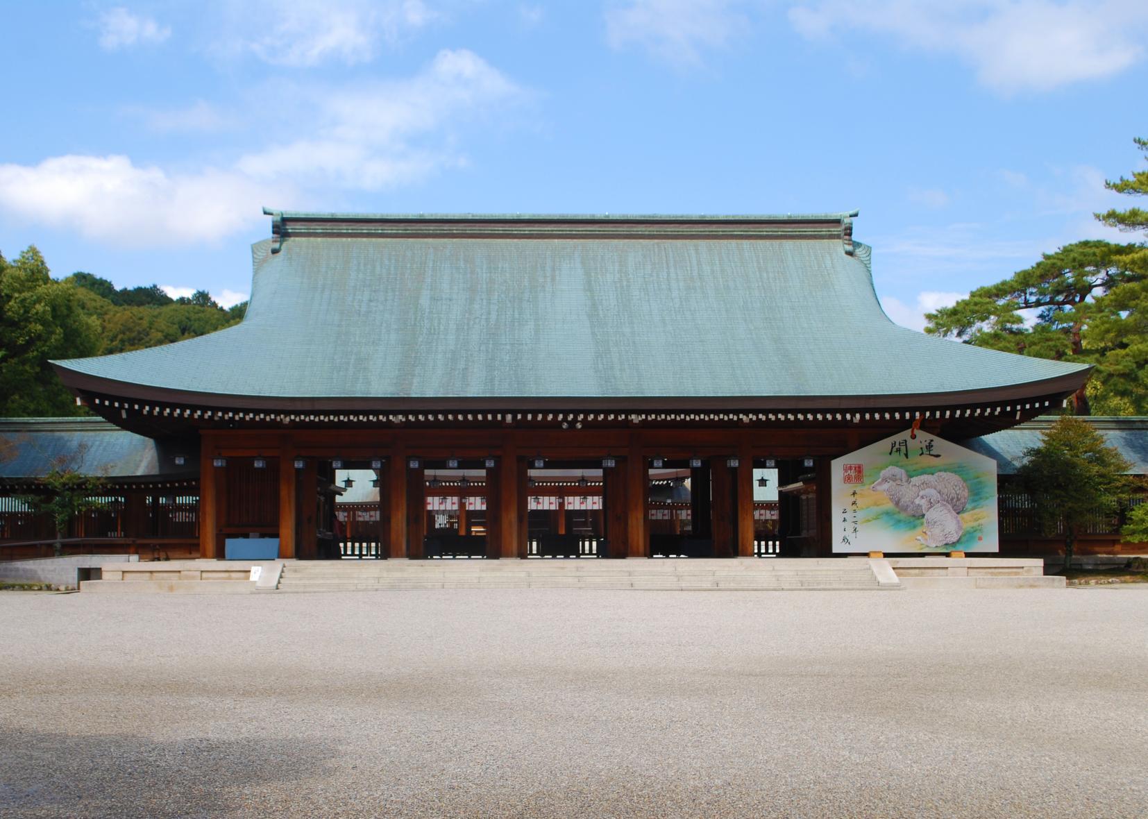 初代天皇が誕生した「橿原神宮」(奈良県橿原市)-1