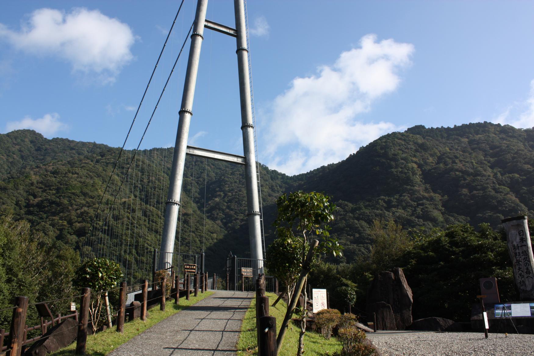 車があるなら行ってみたい!宮崎市から45分の絶叫吊り橋!?-1