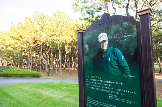 トム・ワトソンゴルフコース-4