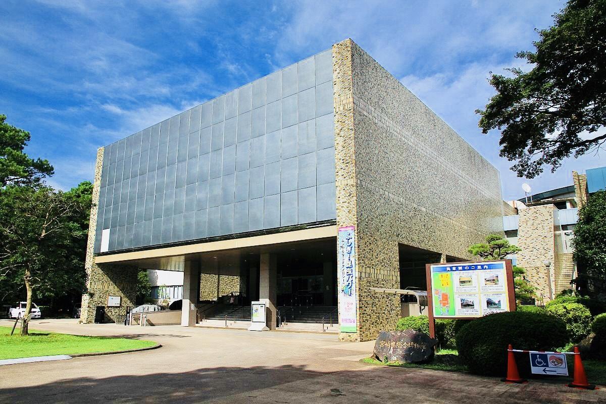 宮崎県総合博物館-1