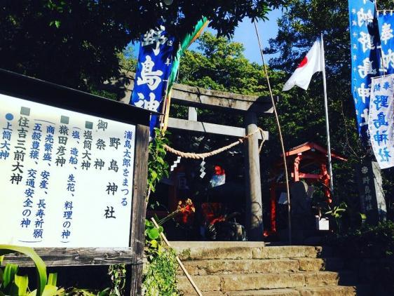 野島神社-0