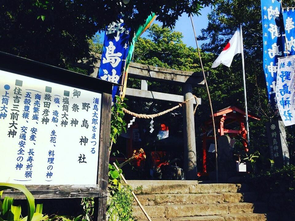 野島神社-1