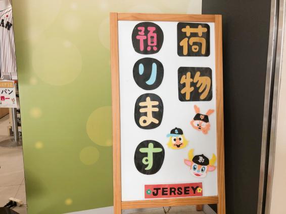 スポーツプラザ宮崎JERSEY-6