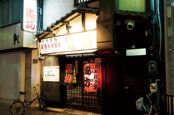 もも焼き嵐坊上野町店-1