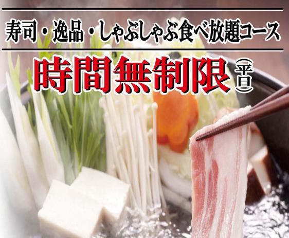海鮮茶屋 うを佐 宮崎木花店-3