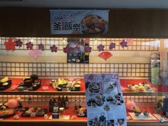 ふぁみり庵・はいから亭 宮崎大塚店-4