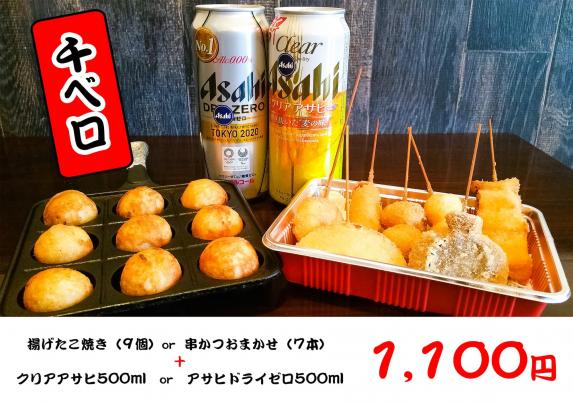 100円・串かつ-4