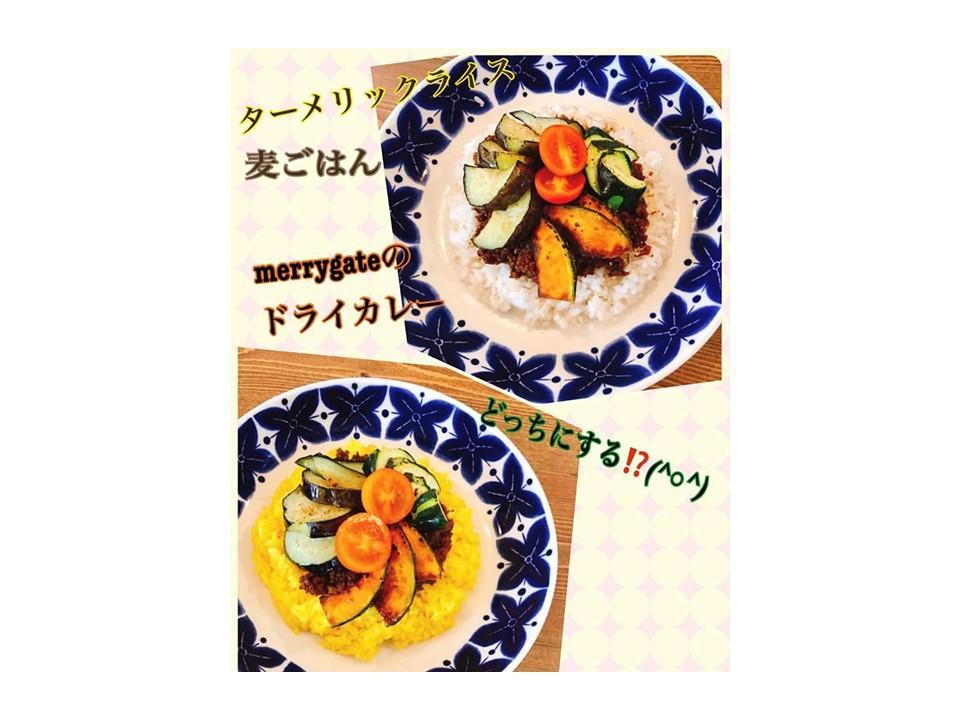 薬膳スープカレーのお店 merry gate-2