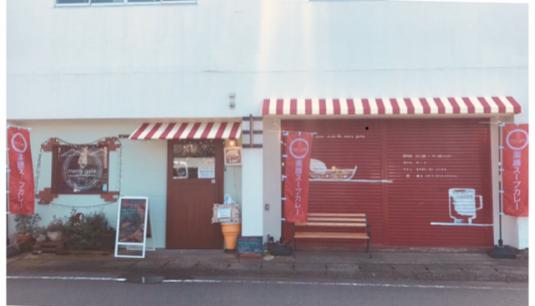 薬膳スープカレーのお店 merry gate-4