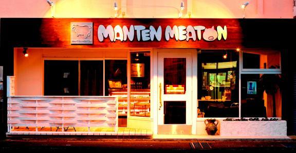 マンテンミートン-4