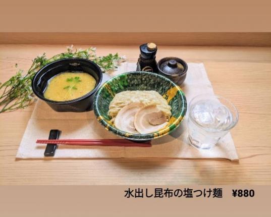 麺道而今 宮崎松橋店-0