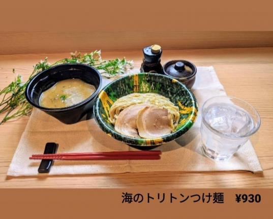 麺道而今 宮崎松橋店-1