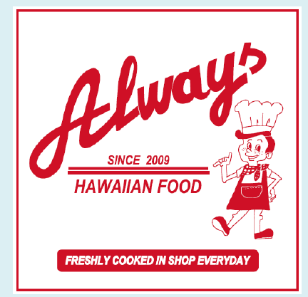 【2020青島BP】Always-1