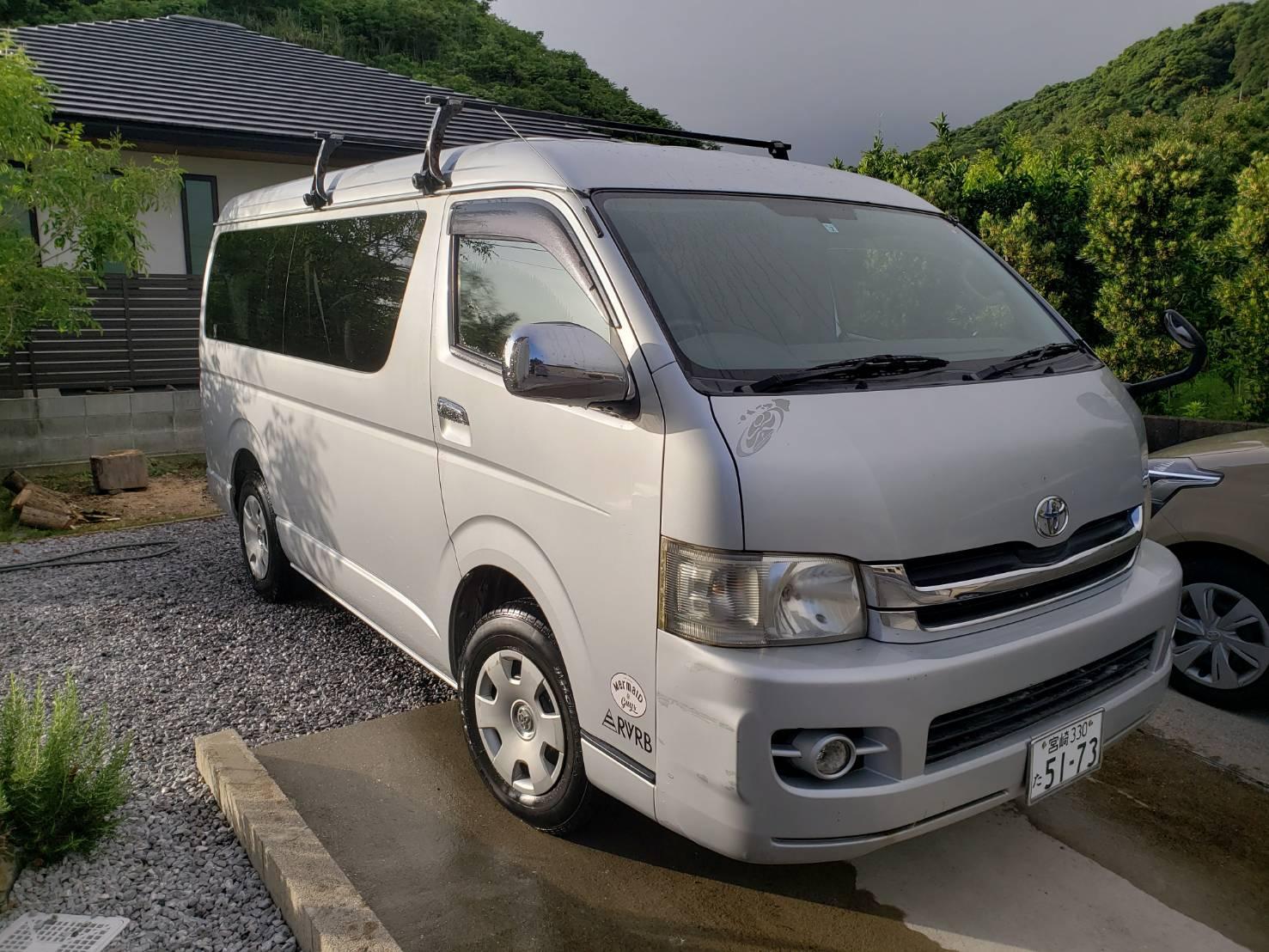 サーフガイドHIMAWARI・ツアー-1
