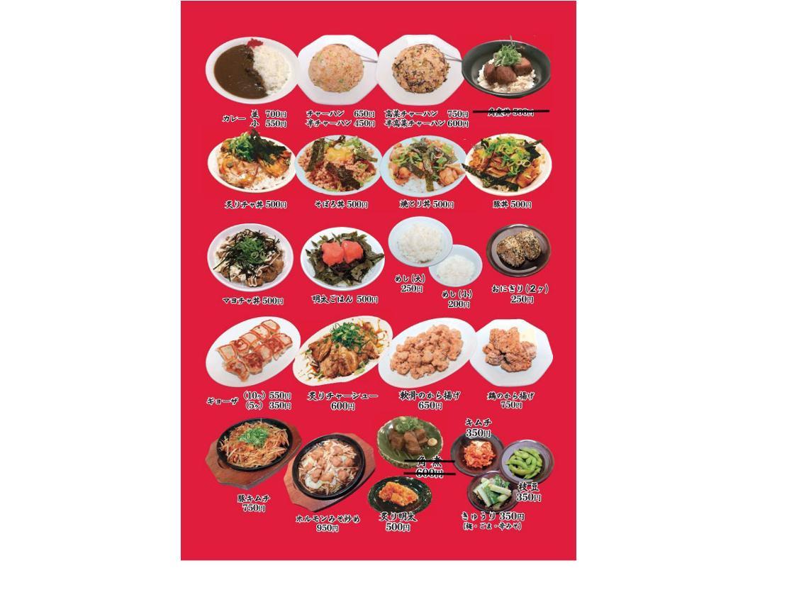 博多麺屋台た組-1