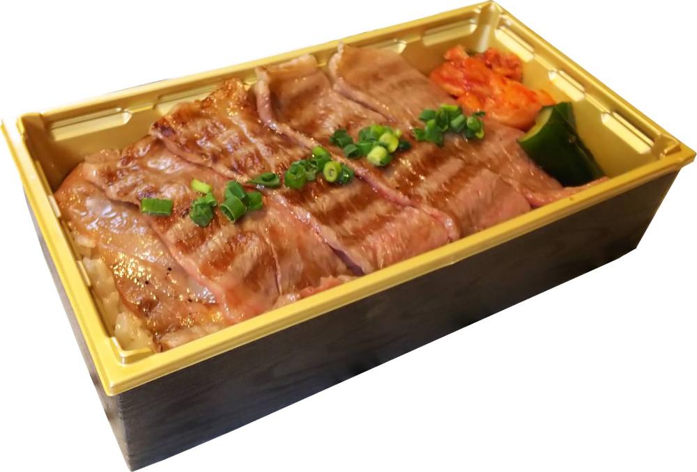 焼肉の幸加園 橘通店-1